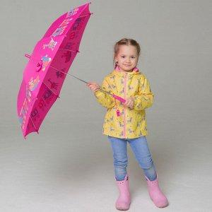 Зонт детский 051210 FJ