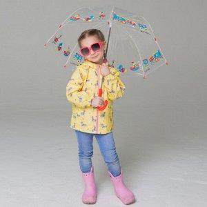 Зонт детский 051211 FJ