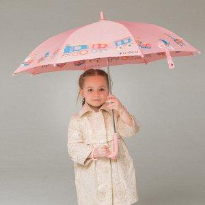 Зонт детский 051212 FJ