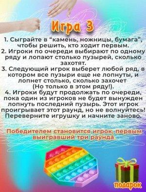 Как же играть в новую игрушку?))