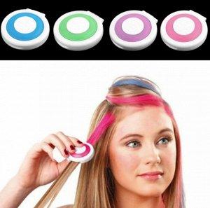 Мелки для волос круглые (набор 4 штуки)