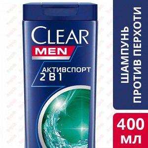 Шампунь Clear муж. 2в1  Актив спорт 400мл.