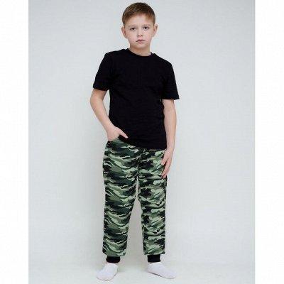 Рюкзаки Beckmann. 🎒 Чебоксарский трикотаж.👚Нанопятки👣 — Брюки и футболки для мальчиков — Футболки