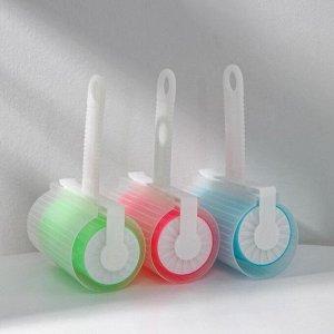 Ролик для чистки одежды в футляре силиконовый, 17?11?6,5 см, цвет МИКС