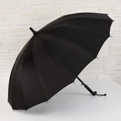 от 380 рублей! Яркие футболки для стильного образа! — Мужские зонты — Зонты