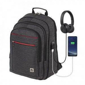 Рюкзак BRAUBERG URBAN универсальный, с отделением для ноутбука, USB-порт, Progress, 48х14х34 см, 229873