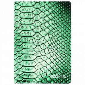 """Обложка для паспорта """"Кожа рептилии"""", ПВХ, фотопечать ассорти, STAFF, 237594"""