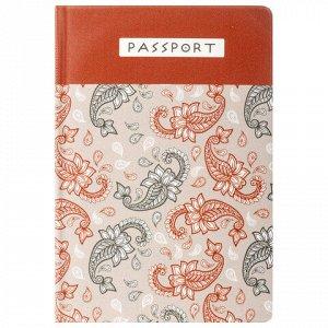 """Обложка для паспорта """"Пейсли"""", ПВХ, фотопечать ассорти, STAFF, 237593"""