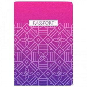"""Обложка для паспорта """"Узор"""", ПВХ, фотопечать ассорти, STAFF, 237591"""