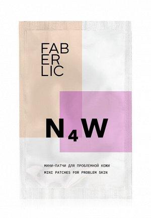 Мини-патчи для проблемной кожи N4W