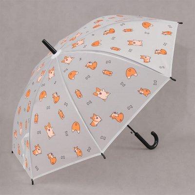 Зонты, летние игры, экосумки — Зонты, летние игры, экосумки — Спортивные игры