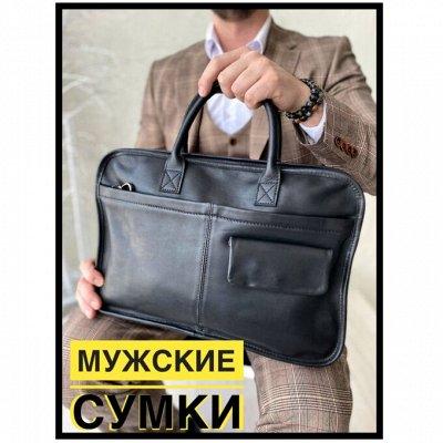 🎁Эксклюзивные кожаные вещи из натуральной кожи 🎁 — Сумки мужские бизнес, под ноутбук. Кожаные. — Сумки для ноутбука