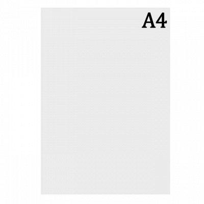 ПИШИ КОМФОРТНО! РИСУЙ ЯРКО! —  Бумага для черчения. Ватманы - поштучно — Графика и черчение