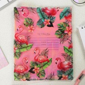 Голографическая обложка для тетради «Фламинго»