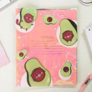 Голографическая обложка для тетради Avocato
