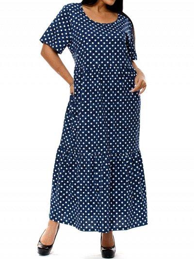 Океан текстиля — носки, трусы упаковками. Одежда для дома. — Женский трикотаж. Платья — Повседневные платья