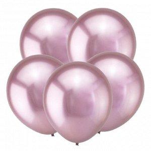 """Шар латексный 5"""" «Зеркальные шары», водные бомбочки, хром, розовый, набор 50 шт."""