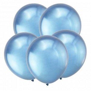 """Шар латексный 5"""" «Зеркальные шары», водные бомбочки, хром, синий, набор 50 шт."""