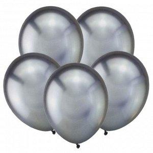 """Шар латексный 5"""" «Зеркальные шары», водные бомбочки, хром, тёмное серебро, набор 50 шт."""