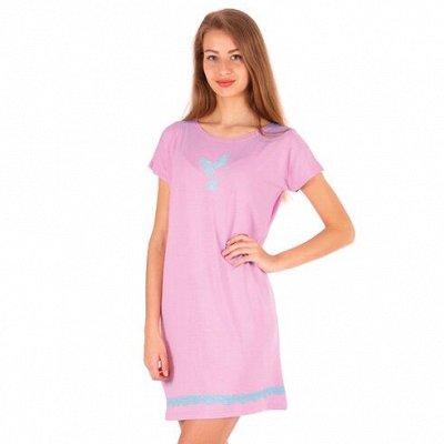 ТМ АПРЕЛЬ🌸 Райский май -20-30%% Женская. База и настроение!  — Для дома - сорочки, пижамы — Сорочки и пижамы
