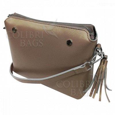 Мир рюкзаков и сумок! А так же зонты, палантины и многое др — Маленькие (до 25 см)