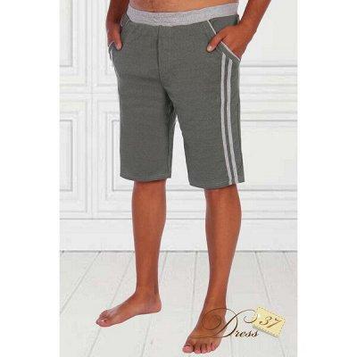 DRESS37 - доверяем трикотажу! От 42 до 66 размера — Для мужчин - Шорты — Шорты