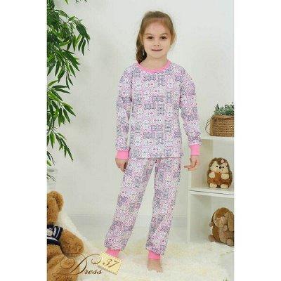 DRESS37 - доверяем трикотажу! От 42 до 66 размера — Для детей - Пижамы для девочек — Одежда для дома