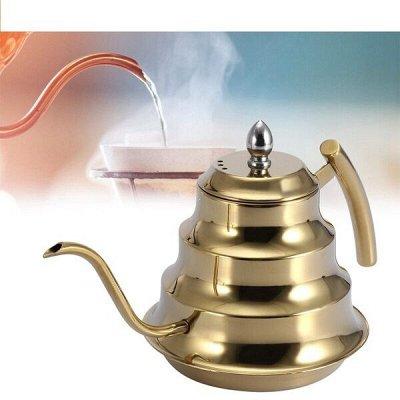 Самые покупаемые товары для дома! Хозтовары — Посуда для чая и кофе — Посуда для чая и кофе