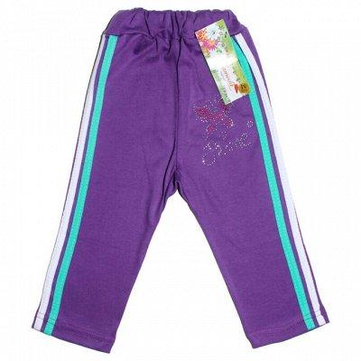 VeryGood-яркая стильная одежда детям при супер-цене! — Брючки, ползунки — Ползунки