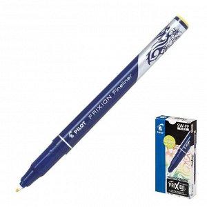 """Ручка """"пиши-стирай"""" капиллярная Pilot Frixion Fineliner, 0.45мм, чернила желтые"""