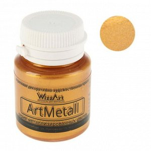 Краска акриловая Metallic, 20 мл, WizzArt, золото металлик