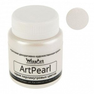 Краска акриловая Pearl 80 мл WizzArt Белый перламутровый WR1.80