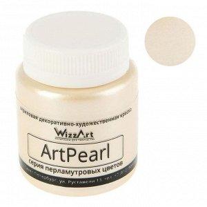 Краска акриловая Pearl, 80 мл, WizzArt, слоновая кость, перламутровый