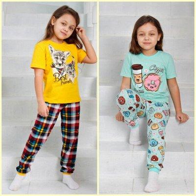 Модным детям: классно носить - приятно смотреть — Одежда для сна — Одежда для дома