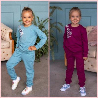 Модным детям: классно носить - приятно смотреть — Костюмы — Костюмы и комбинезоны