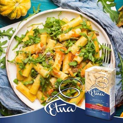 Итальянские продукты (◕‿◕✿) — Паста Etna