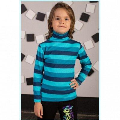 Модным детям: классно носить - приятно смотреть — Водолазки — Пуловеры и джемперы