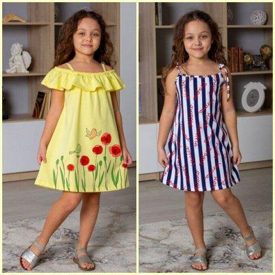 Модным детям: классно носить - приятно смотреть — Платья, сарафаны — Платья и сарафаны