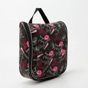 Косметичка-несессер, отдел на молнии, с подкладом, цвет чёрный/розовый