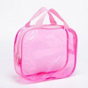 Косметичка-сумка, отдел на молнии, с ручками, цвет розовый