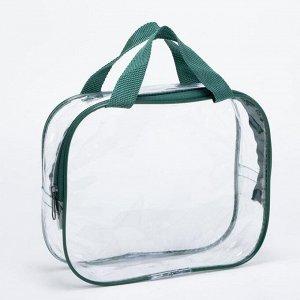 Косметичка-сумочка, отдел на молнии, с ручками, цвет зелёный