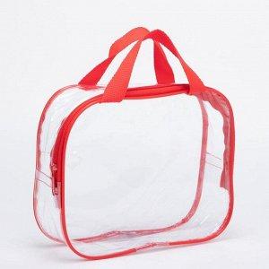 Косметичка-сумочка, отдел на молнии, с ручками, цвет красный