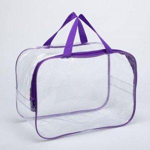 Косметичка-сумочка, отдел на молнии, с ручками, цвет фиолетовый