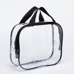 Косметичка-сумочка, отдел на молнии, с ручками, цвет чёрный