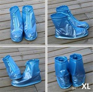 Нескользящие непромокаемые Дождевики-Бахилы для обуви