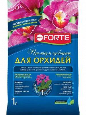 Субстрат для орхидей 1л Bona Forte