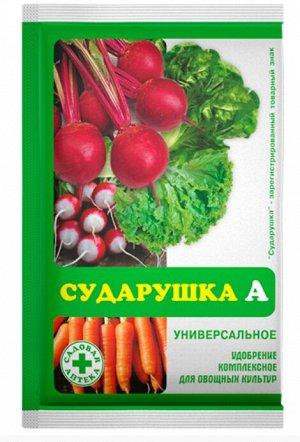 Сударушка А универсальное 60г (уп-120шт) Капитал-ПРОК