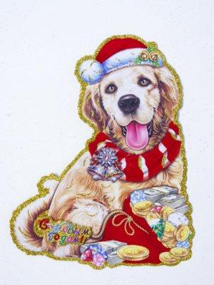 Рождественская декорация Собака, 25 см