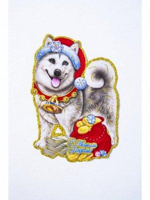 Рождественская декорация Собака, 20 см