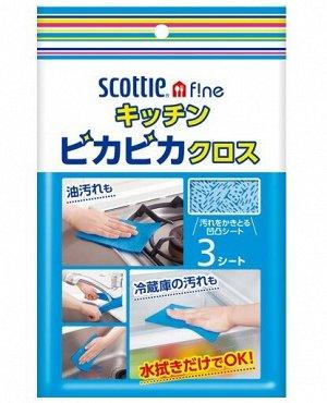 """Очищающая салфетка для мытья и полировки кухонных поверхностей и раковин """"Crecia Scottie f!ne Kitchen Cloth"""" (335 х 220 мм) 3 штуки / 120"""